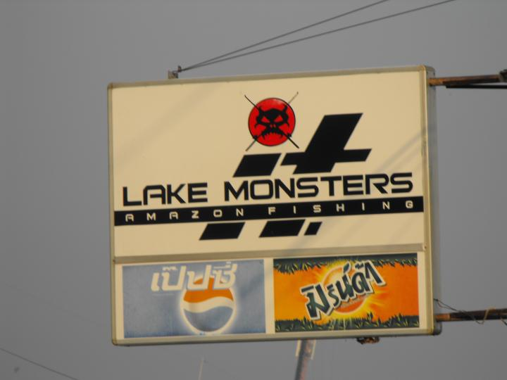 The World Famous Sign - IT Lake Monsters